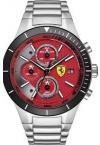 Ferrari 0830269